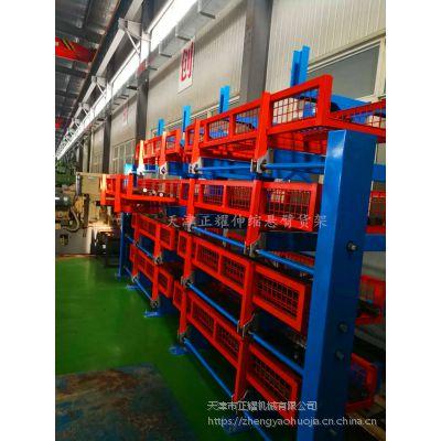 湖北钢材储存方法 先进存取模式 伸缩悬臂货架方案