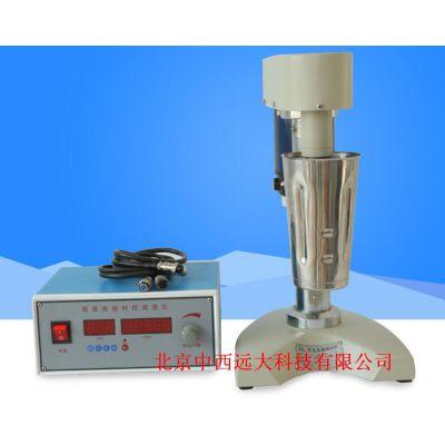 中西(LQS现货)数显高速搅拌机 型号:GJ-3S库号:M361082