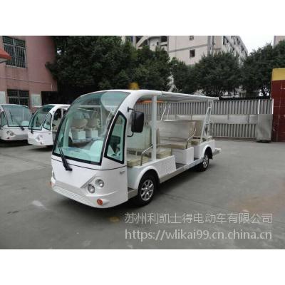 湖南11-14座燃油观光车 厂区学校LK14-R代步观光车 看房酒店接待车