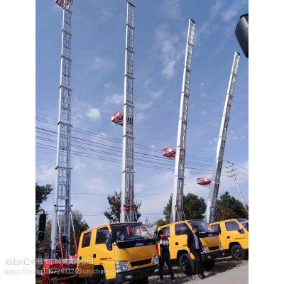 28米38米45米云梯高空作业车价格 多功能抢险救援户外高空作业