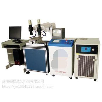 昆山激光焊接机 适用广范的焊接机 中功率激光点焊机