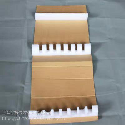纸箱,彩盒,纸质包装材料加工,上海奉贤纸箱生产厂家