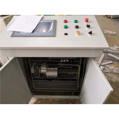 变频器的工作原理-变频器-武汉新恒洋电气设备