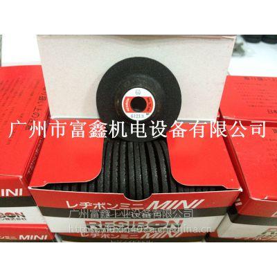 日本RESIBON/威宝角磨片,2寸磨片:60#58*3*9.53mm