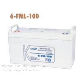 6-FM-100 科士达蓄电池 KSTAR蓄电池 12V100AH 免维护蓄电池