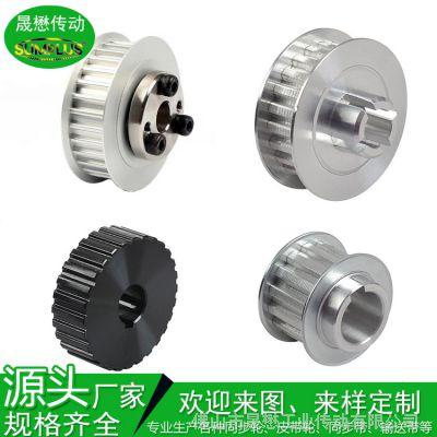 厂家加工定制3m铝合金同步带轮 皮带轮国标大齿轮链轮齿条铸铁