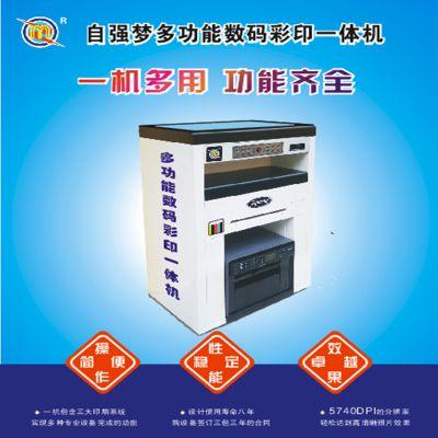 新款生产型彩色数码印刷机可印宣传单色彩稳定