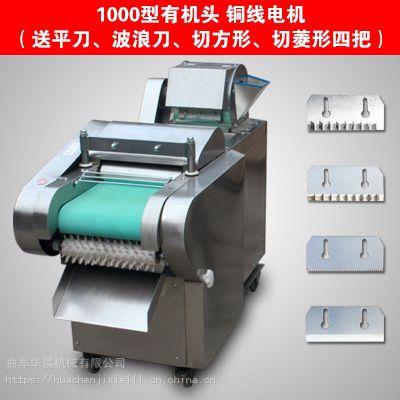 球根茎类切片切丝切丁机/不锈钢切菜机多少钱一台/切菜机厂家