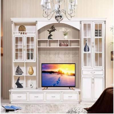 全铝合金电视柜铝合金酒柜材料 家具定制酒柜铝型材材料