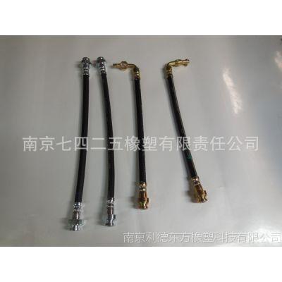 海马、中华、中兴、东风商用车胶管总成原厂特卖