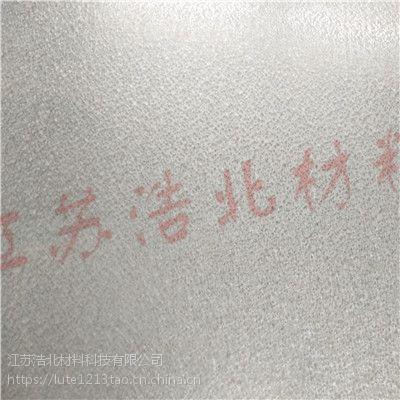 宝钢标准锌花镀铝锌钢板卷湖南永州经销代理