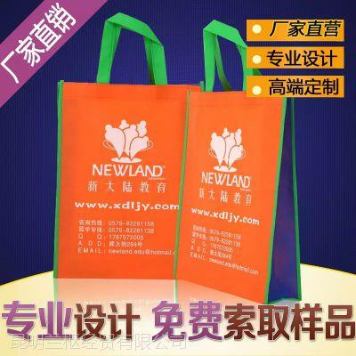 昆明环保袋和购物袋定做,价格实惠质量过硬
