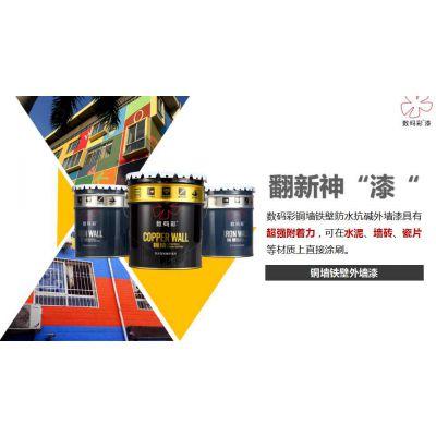 广东深圳马赛克外墙翻新,数码彩涂料帮您省工省料省成本!