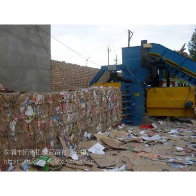 湖南省供应艾叶液压打包机 全自动液压打包机厂家