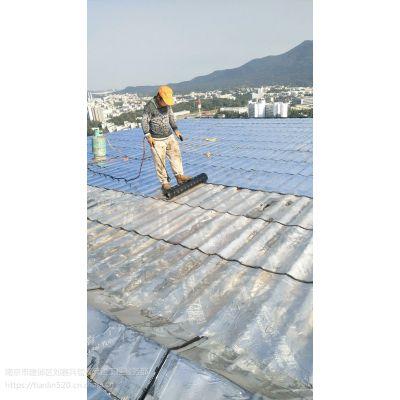 南京玄武区瓦房楼顶做防水找我一次合作终生朋友专业负责保质保量