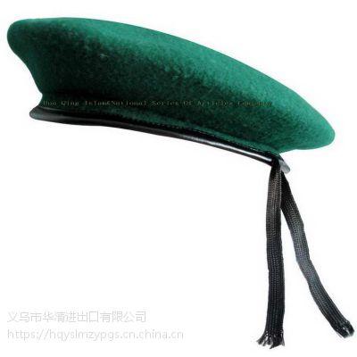 墨绿色羊毛贝雷帽 Beret 纯羊毛羊皮包边贝雷帽 wool Beret