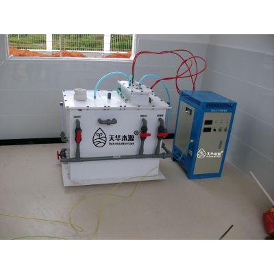 医院二氧化氯工艺流程/天华本源/医院二氧化氯处理效果