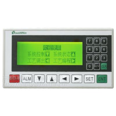 信捷文本OP325-A/OP325-A-S