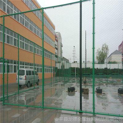 体育场地护栏网 篮球场地护栏网 大连隔离网