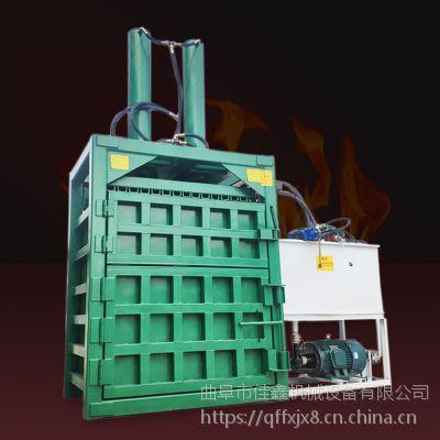 佳鑫花生秧液压打包机 中小型金属油漆桶压扁机 针织绒压缩立式打包机价格
