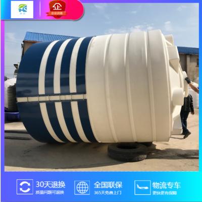 江苏华社pe10立方双氧水储罐供应,塑料桶实地厂家