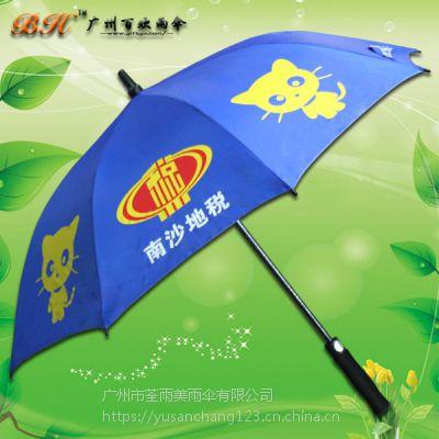 定制-南沙地税直杆伞 广告伞 备用伞 商务伞