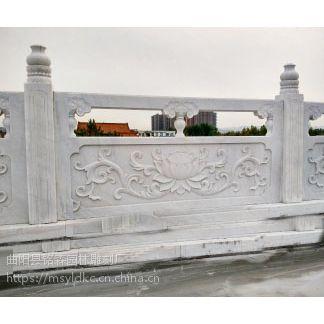 定制汉白玉升旗台石栏杆,旗台护栏,汉白玉石栏杆河道护栏石雕栏板规格齐全厂价直销