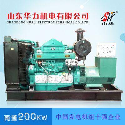 200KW南通柴油发电机组 厂家直销 山东华力机电