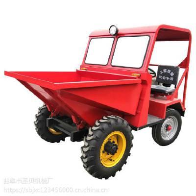 全液压自卸式一吨翻/四轮驱动前卸式翻斗车/环保型柴油型翻斗车