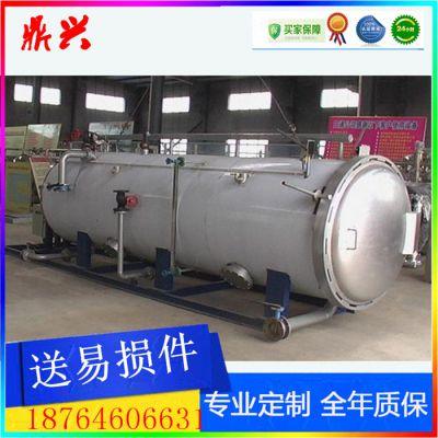 河南高压气流膨化机质量好-鼎兴机械有限公司