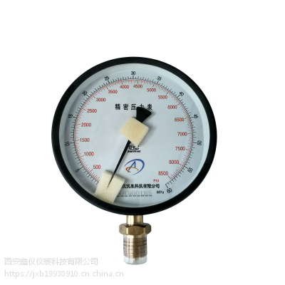 精密压力表YB-150 0.4级0-0.25/0.4/0.6/1/1.6/2.5/60MPA规格齐全