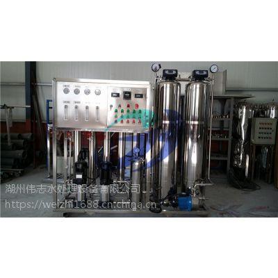 余姚实验室超纯水设备丨反渗透设备丨水处理设备公司