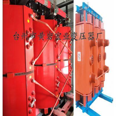 干式配电变压器,干式电力变压器,双电压干式变压器