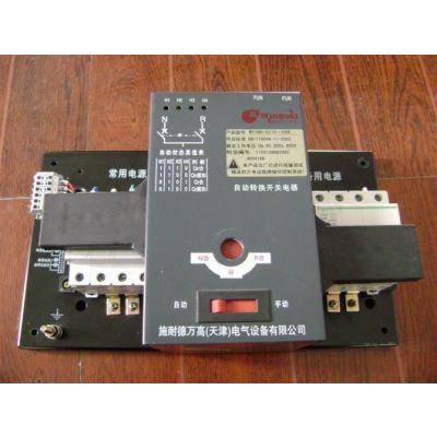 供应施耐德变频器总代理商ATV61HC11N4施耐德变频器型号商机招商