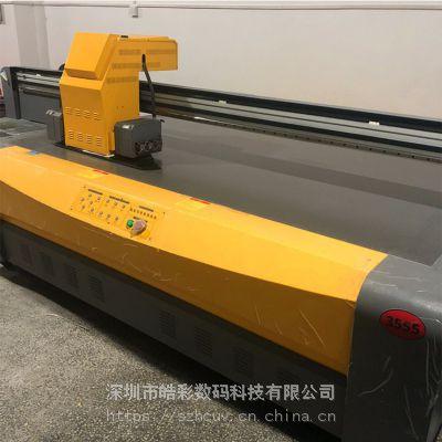 二手进口日本精工UV平板打印机转让