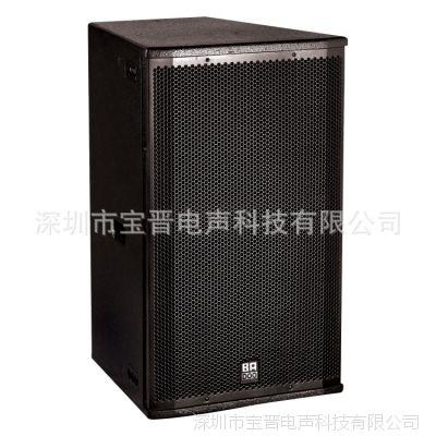 专业舞台有源音响10寸大功率户外会议音箱演出对箱配话筒 专业音