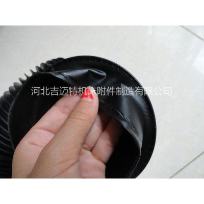 定制液压油缸防护罩 耐腐蚀伸缩保护套 圆形防尘罩厂家