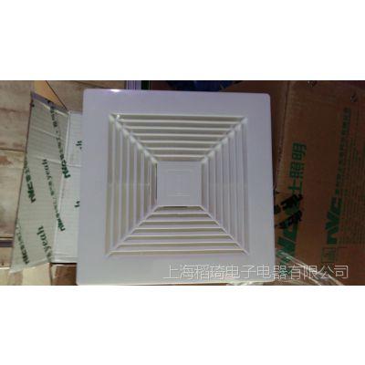 热卖促销LED换气扇NVC-18A静音