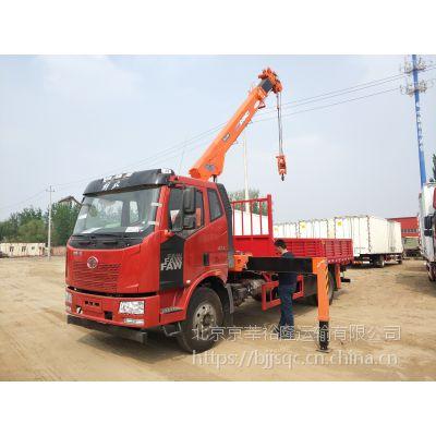北京一汽解放J6L 4X2 180马力6.8米随车吊石煤徐工专卖销售总代理可上京牌