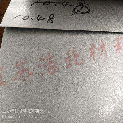 宝钢优耐板镀铝锌钢板卷双面耐指纹板