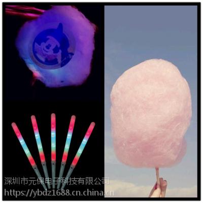 LED棉花糖发光棒 棉花糖机专用8段闪厂家供