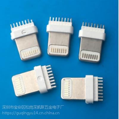 短体夹板苹果8P背夹公头 夹板0.8 短体6.5 白胶 PCB-创粤