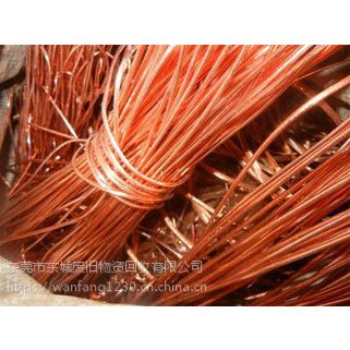 深圳观澜长期收购电线电缆价格表,观澜回收废铜线找亿顺公司