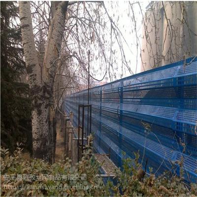 防风抑尘网厂家-防风抑尘网厂-防风抑尘网制造商