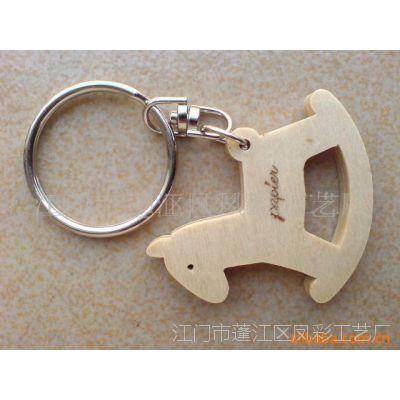 供应创意木马钥匙扣兔子钥匙扣 广告钥匙扣