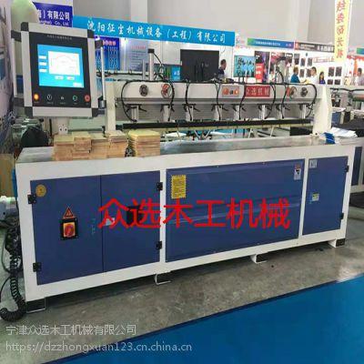 香河众选橱柜门生产铣型设备多功能木工机械