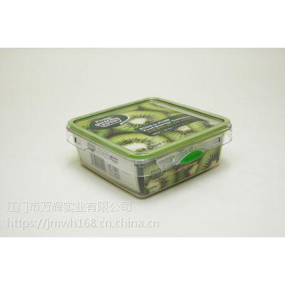 【香港品牌】透明方形850ML pp塑料保鲜盒饭盒 冰箱保鲜食品储存盒 创意便当盒餐盒