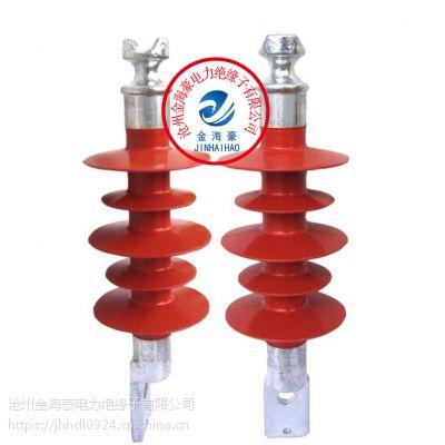 FS-12/5横担复合绝缘子