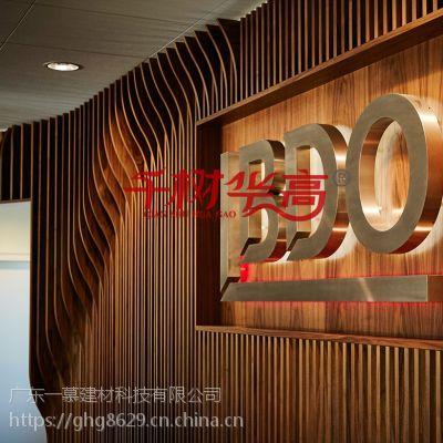 广东2018新型环保防火装饰材料 弧形铝方通吊顶 天花幕墙