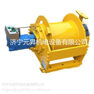 江西3吨液压卷扬机 快速下放液压绞车型号图片
